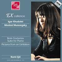 Mussorgsky - Quadri di un'esposizione, cd cover.