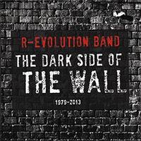 revolutionband.jpg